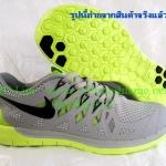 รองเท้าไนกี้ ฟรีรัน Nike Free 5.0 ไซส์ 40-44