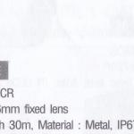 HAC-HDBW1100E