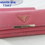 กระเป๋าสตางค์ Prada ขนาด 3.5x7.5 นิ้ว สีชมพู