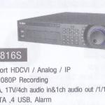 HCVR 7816S