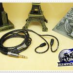 สายหูฟังเกรดพรีเมี่ยม Plug Shure (Black) (MMCX)