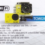 DTTCM028