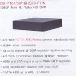 DS-7104 08 16HQHI-F1N