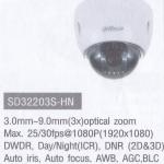 SD32203S-HN