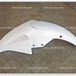บังโคลนหน้า SONIC-NEW สีขาว