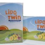 อาหารเสริมลดน้ำหนัก ไลโปทวิน LipoTwin บรรจุ 30 แคปซูล (สมาชิกVIP ราคา 650 .-)