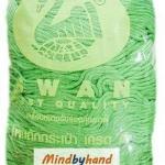 เชือกร่มดิ้นเงิน ตราหงส์ สวอน (ตราหงส์) 241 สีเขียวฝรั่ง