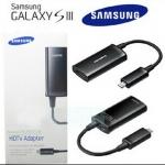 อแดปเตอร์ สายแปลง MHL Micro USB 11Pin Samsung Galaxy S3 S4 S5 i9300 Note 2 Note 3 เป็น HDMI