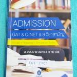 ►ครูพี่แนน Enconcept◄ ENG FR09 หนังสือกวดวิชาครูพี่แนน Admission GAT & O-NET& 9 วิชาสามัญ เล่ม Vocab+Reading+Simulation Tests ปี 2558 จดเล็กน้อย มีเทคนิคการทำ Part แกรมม่าเยอะมาก มีนิทานคำศัพท์สำหรับเด็ก ม.ปลาย สรุปเนื้อหาภาษาอังกฤษ ไวยากรณ์ และ Tense ต่า