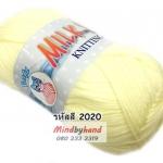 ไหมพรม Milk Soly4ply สีพื้น รหัสสี 2020 สีครีมเหลือง (เหลืองนวล)