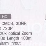 SD6C120I-HC