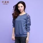 เสื้อทีเชิ้ตสีฟ้าเข้มไซส์ใหญ่ คอกลม แขนยาวแต่งผ้าลูกไม้ (XL,2XL,3XL)