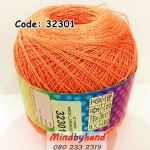 ด้ายถักซัมเมอร์ ตราแมว ผสมดิ้น รหัสสี 32301 สีส้มสดดิ้นเงิน