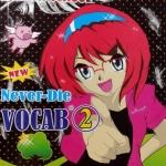 หนังสือครูสมศรี Never-Die Vocab 2