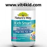 Nature's way Kids Complete (วิตามินรวม+Omega 96mg) แคปซูลหยดรสเบอรี่ 50เม็ด สุขภาพแข็งแรง+สมองดี (สินค้าแนะนำ exp.05/2019) หมด