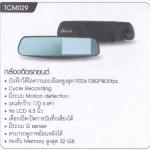 TCM029