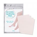 Preorder Apieu SO COOL Leg Realxing Patch [어퓨] 쏘 쿨 레그 릴랙싱 패치판매가격3,500 원won