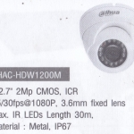 HAC-HDW1200M
