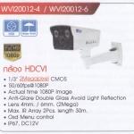 WVI20012-6