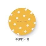 (พร้อมส่ง) Innisfree My Cushion Case 마이쿠션 케이스 [Case Only] #18