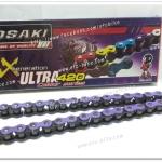 โซ่สี OSAKI 420 - 120 ข้อ สีม่วง