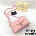 กระเป๋าสะพายข้าง Prada มาใหม่งานสวยน่ารัก ขนาด 9 นิ้ว ราคา 750 บาท สีชมพู