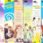 [Bookmark] รักป่วนๆ ฉบับก๊วนเด็กหอ