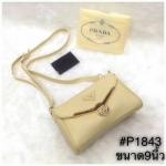 กระเป๋าสะพายข้าง Prada มาใหม่งานสวยน่ารัก ขนาด 9 นิ้ว ราคา 750 บาท สีครีม