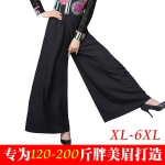 กางเกงแฟชั่นCulottes ขายาว เอวยางยืด สีดำ/สีน้ำเงิน (XL,2XL,3XL,4XL,5XL,6XL)