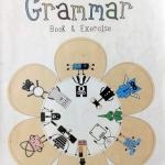 หนังสือครูพี่แนน Ultimate Grammar : Book and Exercise