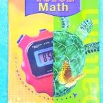 ►The Tutor◄ หนังสือสอบเข้า ม.4 สอบเข้าเตรียมอุดม วิชาคณิตศาสตร์ เล่มตะลุยโจทย์ เน้นโจทย์ มีโจทย์เยอะมาก มีสรุปเนื้อหาสำคัญ จุดที่ควรจำสั้นๆ ก่อนลงมือฝึกทำโจทย์ มีเฉลยด้านหลัง หนังสือใหม่เอี่ยม