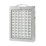 ไฟฉุกเฉินแบบแผง LED 60 ดวง เมื่อไฟฟ้าขัดข้อง ไฟจะติดอัตโนมัติ หิ้วได้ ตั้งได้