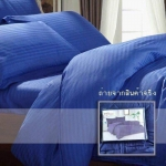 ชุดเครื่องนอนลายริ้ว เกรดพรีเมี่ยม งานโรงแรม ผ้าคอตตอนเนื้อหนา (ส่งฟรีพัสดุ / ems. 150 บ.)