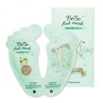Preorder Etude Bebe Foot Mask 베베 발꿈치 마스크 7000won มาส์กเท้าเพื่อผิวนุ่มชุ่มชื้น มีส่วนผสมของ AHA Fruit Complex ลดความหยาบกร้านของส้นเท้า