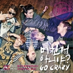 2PM : 4th Album - Go Crazy (Normal Edition)