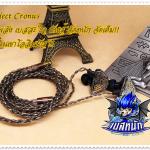 Project Cronus แข็งแกร่ง สะท้านเขาโอลิมปัส !!!