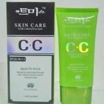 ฮอต บิวตี้ Skin Care Super to be Beautiful Girl C.C Cream SPF35 PA+++(สมาชิกVIP ราคา 55.-)