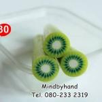 แท่งผลไม้ Polymer Clay Fruit ลาย 30