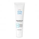 Preorder Etude 2X Barrier Intensive Cream 순정 2x 베리어 보습 크림 60ml 15000won ผลิตภัณฑ์ครีมบำรุงผิว ช่วยสร้างชั้นโปรตีนปกป้องผิว เพิ่มความแข็วแรงให้ชั้นผิว