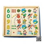 TY-3004 โดมิโนสัมพันธ์,เลข(2ด้าน) 30 ชิ้น