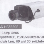 HAC-HF3220E