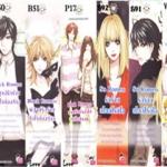 [Bookmark] Romeo