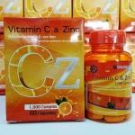 Vitamin C Zinc Complex Tablets วิตามินซี ซิงค์ บรรจุ 60 เม็ด
