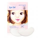Preorder Etude Collagen Eye Gel Patch 2000won แผ่นแปะใต้ตาผสมคอลลาเจนทำให้ผิวรอบดวงตาดูเต่งตึงช่วยลดรอยหมองคล้ำบริเวณรอบดวงตา