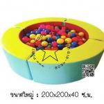 EVB-02-1 บ่อบอลกลมใหญ่ พร้อมลูกบอล 800 ลูก