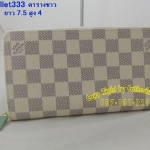 กระเป๋าสตางค์   Louis Vuitton    ขนาด 4x7.5 นิ้ว   ลายตารางขาว
