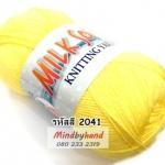 ไหมพรม Milk Soly4ply สีพื้น รหัสสี 2041 สีเหลือง