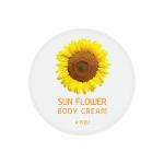 Preorder Apieu Sunflower Body Cream[어퓨] 해바라기 바디 크림판매가격5,000 원won
