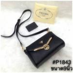 กระเป๋าสะพายข้าง Prada มาใหม่งานสวยน่ารัก ขนาด 9 นิ้ว ราคา 750 บาท สีดำ