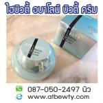 ศูนย์จำหน่าย HyBeauty Abalone Beauty Cream ไฮบิวตี้ อบาโลน บิวตี้ ครีม , ครีม อบาโลน วีเชฟ , ยกกระชับ,หน้าเด้ง,หน้าเรียว ราคาถูกมาก Tel.087-050-2497